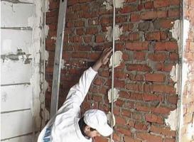Как выровнять стены под покрасить?