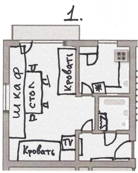 Хрущевка планировка 1 комнатная фото