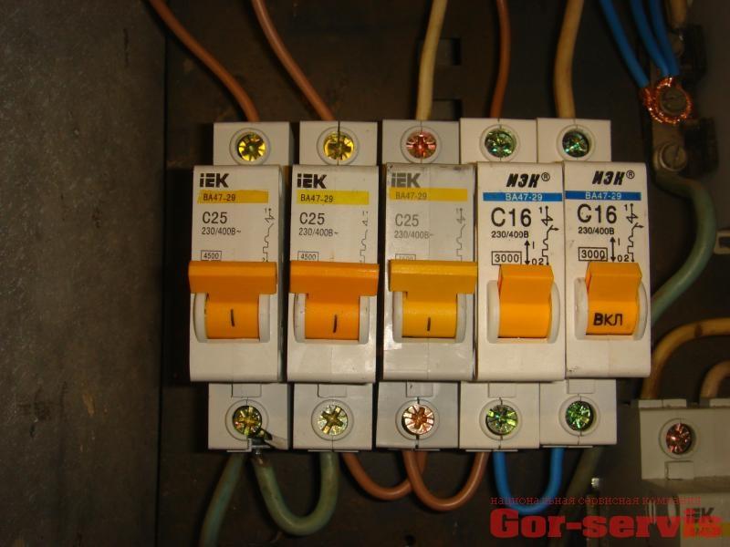 Разводка электрики в квартире -фото работ.