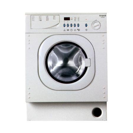 Вы думаете какую стиральную машину