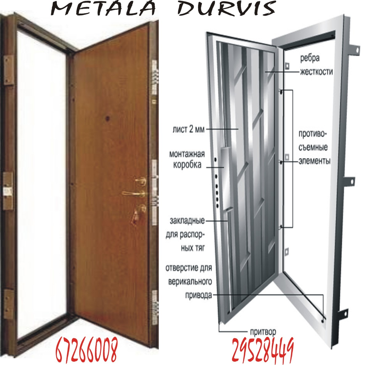 Оформить дверной проем без двери своими руками