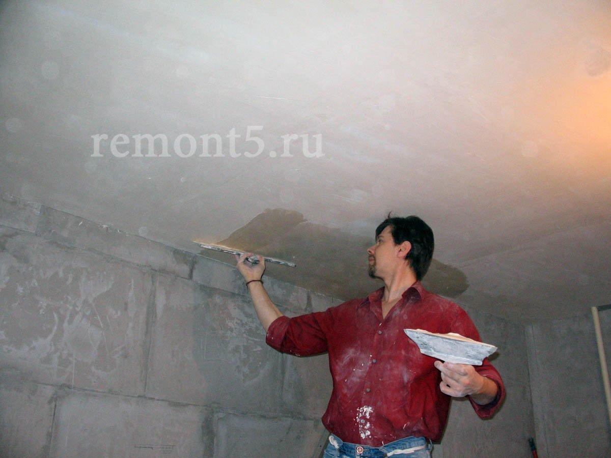 Как сделать потолок своими руками шпаклевкой