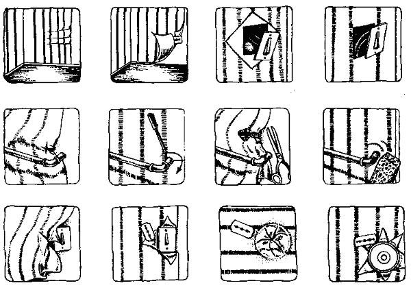 ножницами в стык между